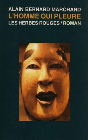 L'homme qui pleure, 1995